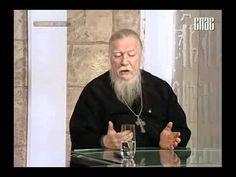Как правильно каяться на Исповеди? (прот. Владимир Головин, г. Болгар) - YouTube