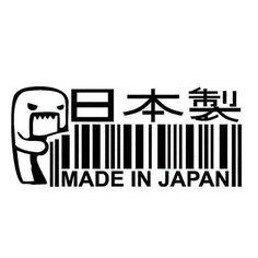 Made in Japan Mascot Size: Decal, die Cut Sticker, JDM dri. Jdm Stickers, Cool Stickers, Bumper Stickers, Funny Car Stickers, Logo Sticker, Sticker Design, Japan Funny, Jdm Wallpaper, Japanese Sports Cars