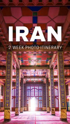 A two week photo itinerary for Iran. Includes top places to visit in Iran, things to see in each city, where to stay, and travel times between destinations. Save this if you're considering travel to Iran!