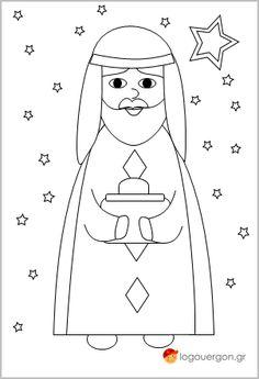 Christian Preschool, Kings Day, Felt Quiet Books, Christmas Decorations, Christmas Ornaments, Pop Up Cards, Christmas Printables, Kids Christmas, Sunday School