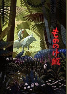 Studio Ghibli Films, Art Studio Ghibli, Studio Ghibli Poster, Chihiro Y Haku, Hayao Miyazaki, Art Mural, Outdoor Art, Totoro, Fine Art America
