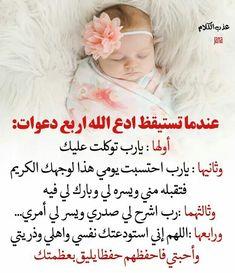 اللهم آمين يارب العالمين