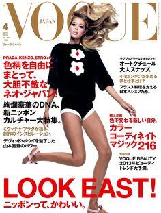 Doutzen Kroes by Mikael Jansson for Vogue Japan April 2013