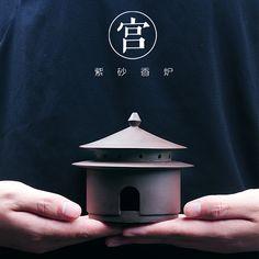 「1 9 8 4 | 设计 生活 发现新鲜」| 宫·中国意境紫砂香炉
