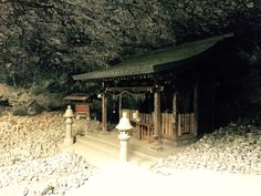 Amano-Iwato Shrine Takachiho, Kyushu, Island, Islands