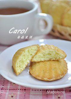 Carol 自在生活 : 瑪德蓮小蛋糕。Madeleine