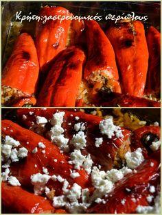Πιπεριές Φλωρίνης γεμιστές στο φούρνο - cretangastronomy.gr Greek Recipes, Hot Dogs, Carrots, Sweets, Vegetables, Ethnic Recipes, Food, Greece, Treats
