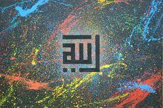 Ya Allah - Acrylic on canvas Muhammad, Islamic Art, Allah, Calligraphy, Paintings, Canvas, Design, Penmanship, Tela