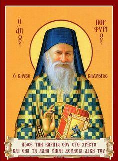 Pray Always, New Saints, Russian Icons, Son Of God, Orthodox Icons, Jesus Christ, Spirituality