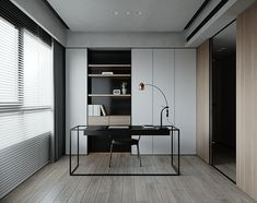 Beautiful Contemporary Office Design Ideas - When furnishing offices, office owners look for new and unique furnishing items. Contemporary office furniture is one such variety of furniture that h. Modern Office Design, Office Interior Design, Office Interiors, Contemporary Home Offices, Study Room Design, Home Office Space, Cabinet Design, Furniture Design, Furniture Market