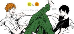 「獄都小ネタログ」/「ななめ」の漫画 [pixiv]