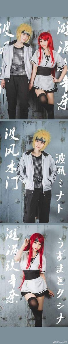 Naruto Minato, Anime Naruto, Naruto Cosplay, Anime Stuff, Ulzzang, Bleach, Geek Stuff, My Favorite Things, Summer