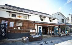 松本醤油商店 前編|埼玉県 川越市|「colocal コロカル」ローカルを学ぶ・暮らす・旅する