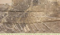The Assyrians battled the Chaldeans at the river Ulaya and won the day. In 694 B.C, While the Assyrians were busy at the Persian Gulf, the Elamites invaded northern Babylonia in a complete surprise.