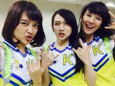 Kinal,Melody,Beby