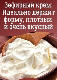 - desktop- – desktop and bake – desktop - Russian Dishes, Russian Recipes, Good Food, Yummy Food, Tasty, Baking Recipes, Dessert Recipes, Desserts, Winter Food
