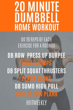 Get your weekly HIIT with this Full Body Dumbbell Circuit Workout for Women. A full dumbbell and bodyweight hiit circuit to help you lose weight. Hiit Workouts With Weights, Full Body Hiit Workout, Weight Training Workouts, Best Cardio Workout, Circuit Training, Dumbbell Workout, Fun Workouts, At Home Workouts, Workout Plans