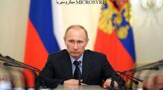 باتصالين منفصلين..بوتين يبحث تحضيرات مفاوضات الحل السياسي بسوريا مع الرئيسين الكازاخي والتركي