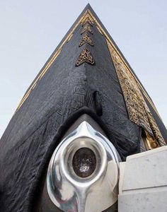The black stone, Al Kaba, Makah, KSA