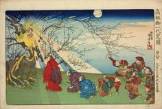 Title: The star of wisdom descends on the thirteenth night of the ninth month (Kugatsu jusan yoru i chiboshikou, 九月十三夜依智星降)  Scene: An apparition of Buddha appears to Nichiren in an old plum tree