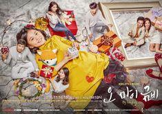 Yoona és lee seung gi randevú 2014