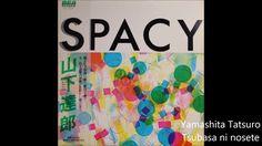 和モノ 70'S JAPANESE CITY POPS