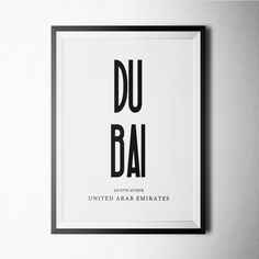 Black and white Dubai poster design for home or office decoration.