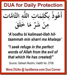 Dua for Daily Protection from Harm