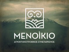 Menikio by Antonis Theodorakis