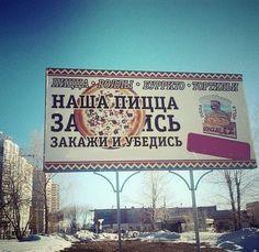 (282) Facebook Funny Russian, Russian Humor, Broadway Shows, Facebook