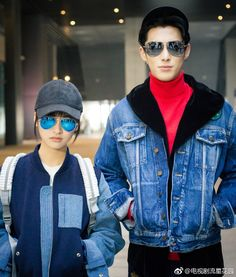 Dong Shan Cai and Dao Ming Si // Shen Yue & Dylan Wang for Meteor Garden 2018 Meteor Garden Cast, Meteor Garden 2018, A Love So Beautiful, Beautiful People, Asian Actors, Korean Actors, F4 Boys Over Flowers, Shan Cai, Celebs