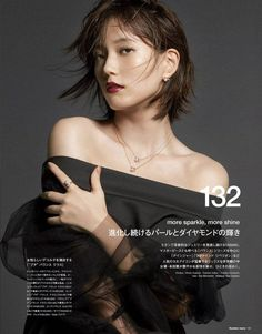 Japanese Beauty, Asian Beauty, Photography Gallery, Portrait Photography, Korean Fashionista, Tsubasa Honda, Prity Girl, Beautiful Person, Beautiful Women