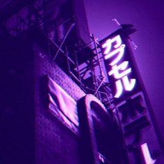 that aesthetic crack - pick me purple - Wattpad