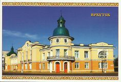 The postcard came from Russia.