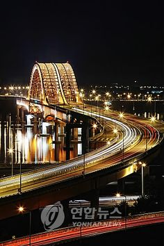 Banghwa Daegyo, a bridge in Seoul, Korea!