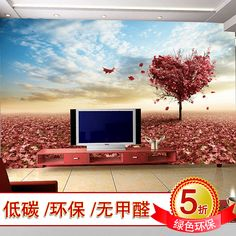 Find More Information about Custom wedding room 3D large landscape mural bedroom living room sofa TV background fabric wallpaper wall paper Sweet Love Tree,High Quality tv background,China landscape murals Suppliers, Cheap fabric wallpaper from chen qiyi's store on Aliexpress.com