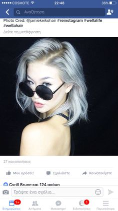 Cool Blonde, Halloween Face Makeup