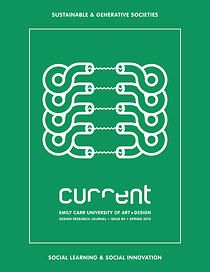 Current | Issue 04 Emily Carr, Design Research, Design Thinking, Contemporary Design, Make It Simple, Innovation, University, Learning, Events