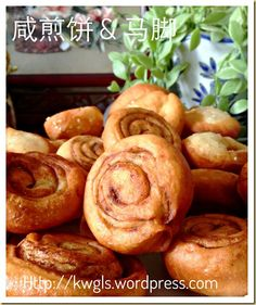 INTRODUCTION I have used the basic dough to prepare two of the Chinese fritters that are usually sold together with the You tiao. One is the savoury cinnamon looked alike five spice powder flavoure...