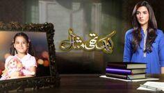 ek thi mishaal episode 13 watch online hum tv drama