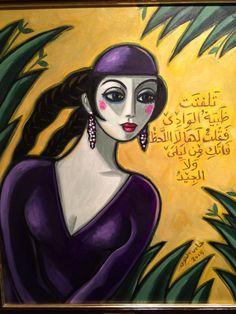 """Helmy El Touny - حلمي التوني  """"معرض """"المغني حياة الروح"""