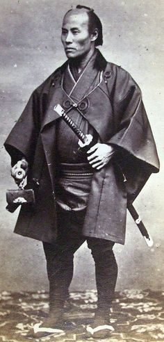 A well dressed samurai.