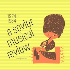 """Check out """"A Soviet Musical Review"""" by Soviet Groove on Mixcloud"""