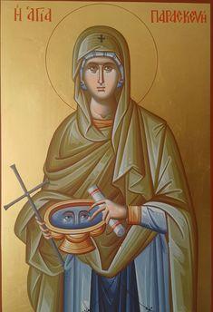 Greek Icons, Roman Church, Sainte Lucie, Byzantine Art, Orthodox Christianity, Catholic Saints, High Art, Orthodox Icons, First Love