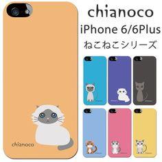 9971eb7cd5 iPhone6 iPhone6Plus スマホケース 猫 ねこ シャム ロシアンブルー アメショー スコティッシュ ペルシャ ヒマラヤ レビュー 送料無料【