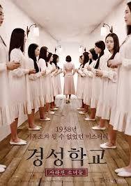 Image result for Korean film, The Silenced