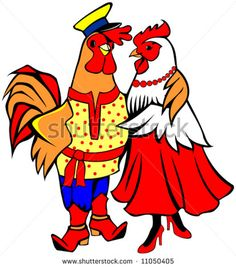 free images to sew hens or roosters | Rooster And Hen Hugging Stock Vector 11050405 : Shutterstock