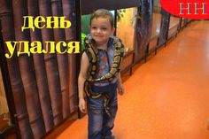 Воскресный день поход в мини зоопарк Из Новосибирска с любовью