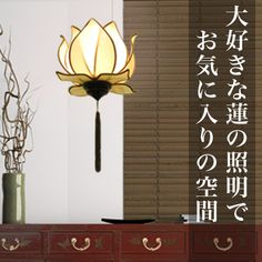 asian ceiling lights to suit japanese style lighting pendant lights and asian bali asian lighting ceiling asian lighting