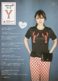 Youth, Japanese, Entertaining, Female, Blog, Women, Japanese Language, Blogging, Funny